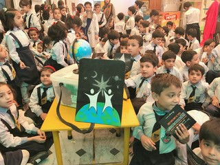 WSW2017 UNAWE Pakistan featured image